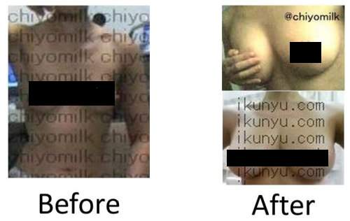 chiyomilk before-and-after